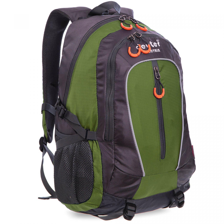Рюкзак спортивный V-40л DEUTER R1080-C
