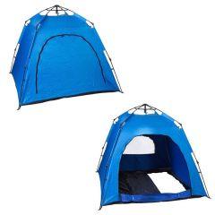 Палатка зимняя утепленная, 200х200х165см, для зимней рыбалки, есть дно