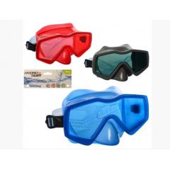 Маска для плавания Bestway 22056 Aqua Prime
