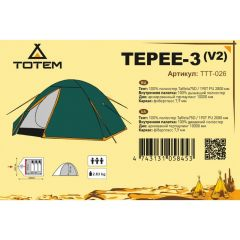 Универсальная палатка Totem Tepee 3
