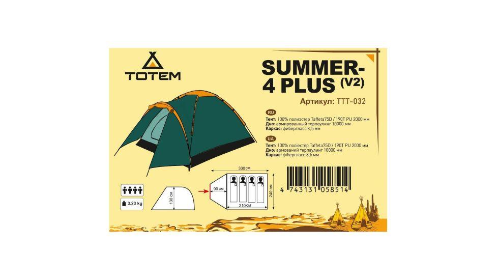 Палатка 4-местная Totem TTT-032 Summer 4 Plus v2
